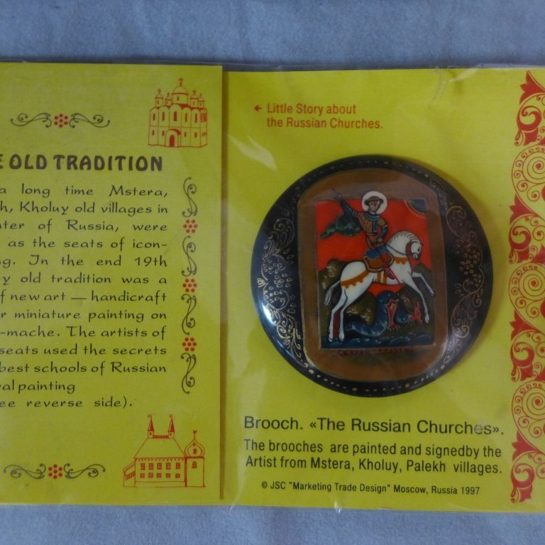 Russian Lacquer Boxes & Brooches - 6