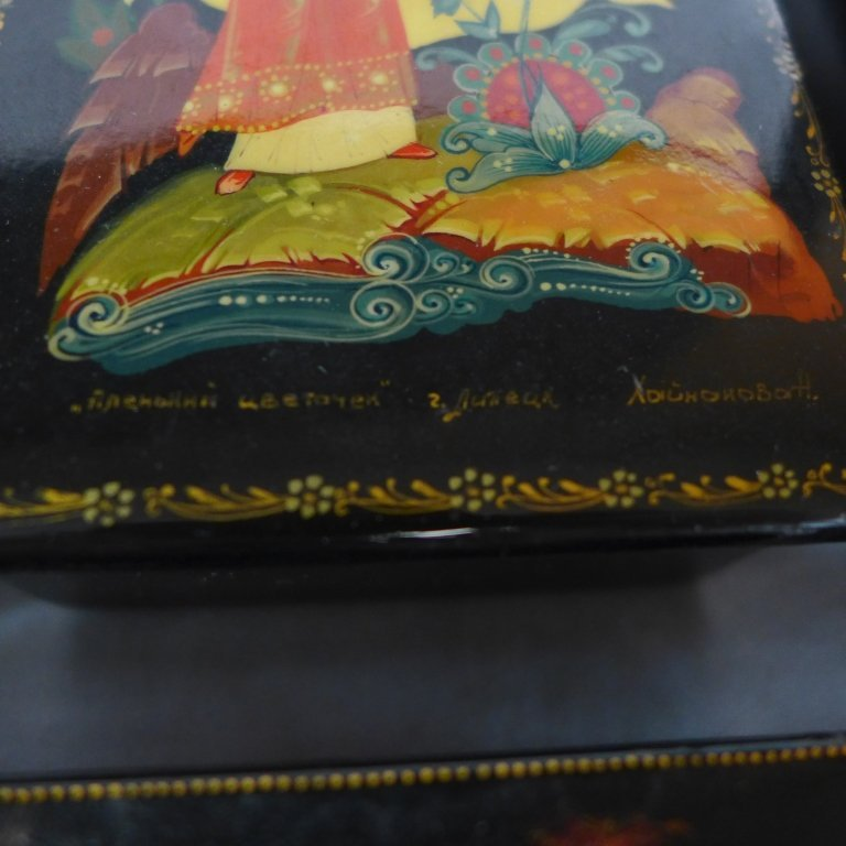 Russian Hand Painted Lacquer Boxes - 7
