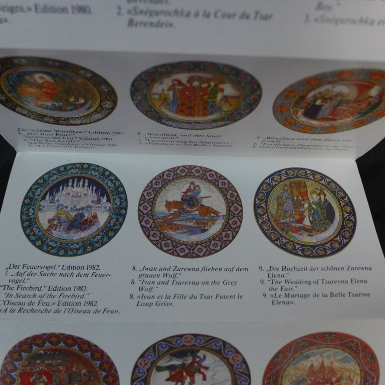 Heinrich Russian Fairy Tales Collector Plates - 3