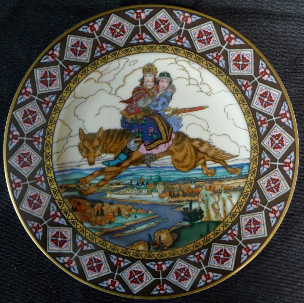 Heinrich Russian Fairy Tales Collector Plates - 4