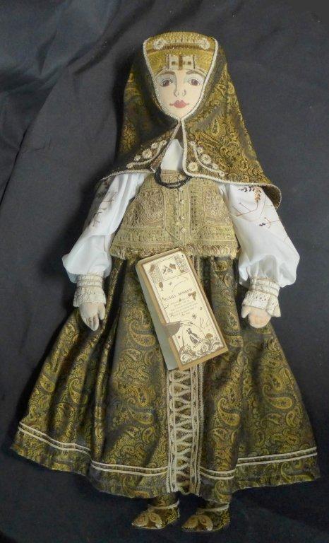 "Cloth Doll ""Vasilisa"" Designed By Koukinova"