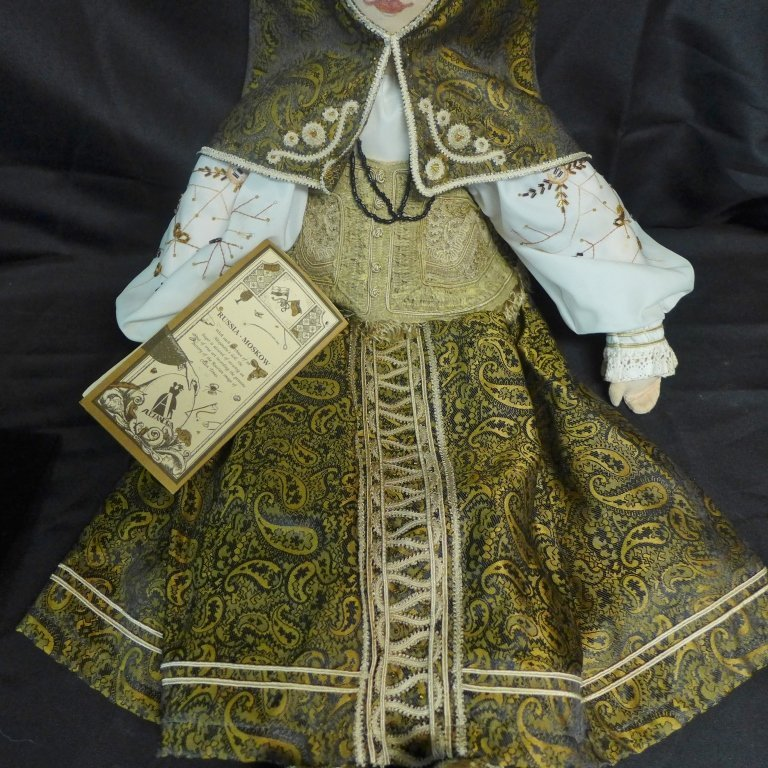 "Cloth Doll ""Vasilisa"" Designed By Koukinova - 9"