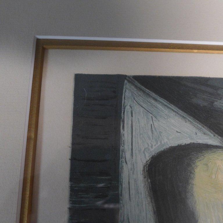 Pablo Picasso, Spanish (1881- 1973) - 7