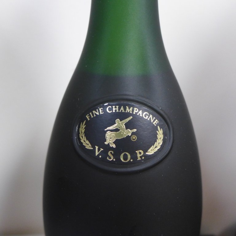 Remy Martin Cognac - 4
