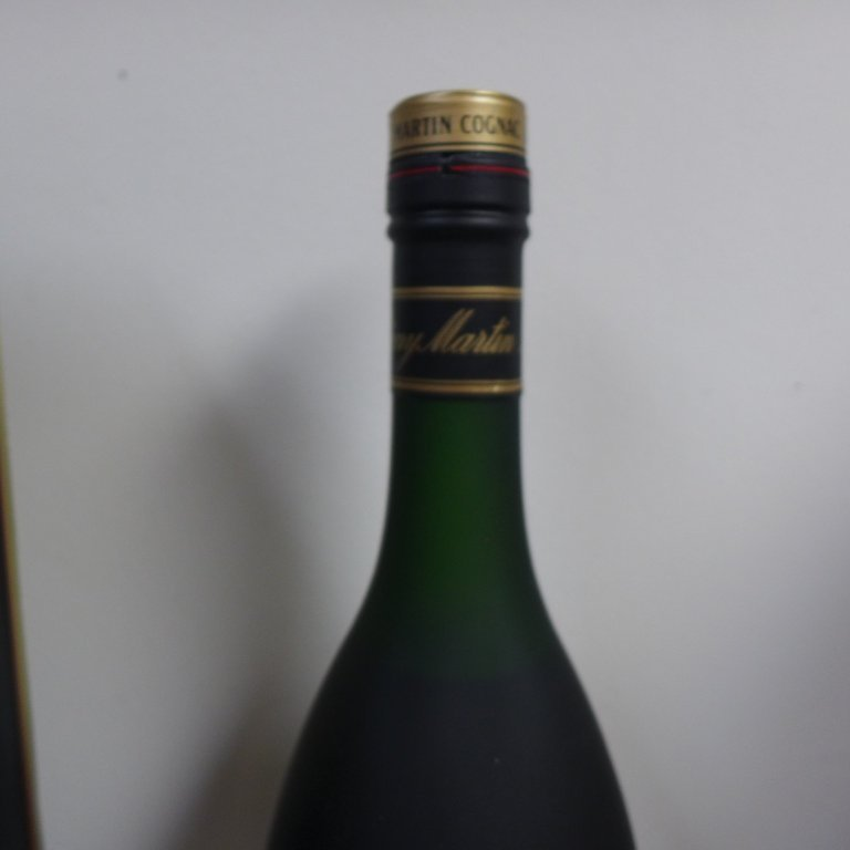 Remy Martin Cognac - 7