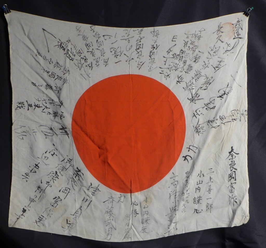 Silk WWII Japanese Prayer Flag - 10