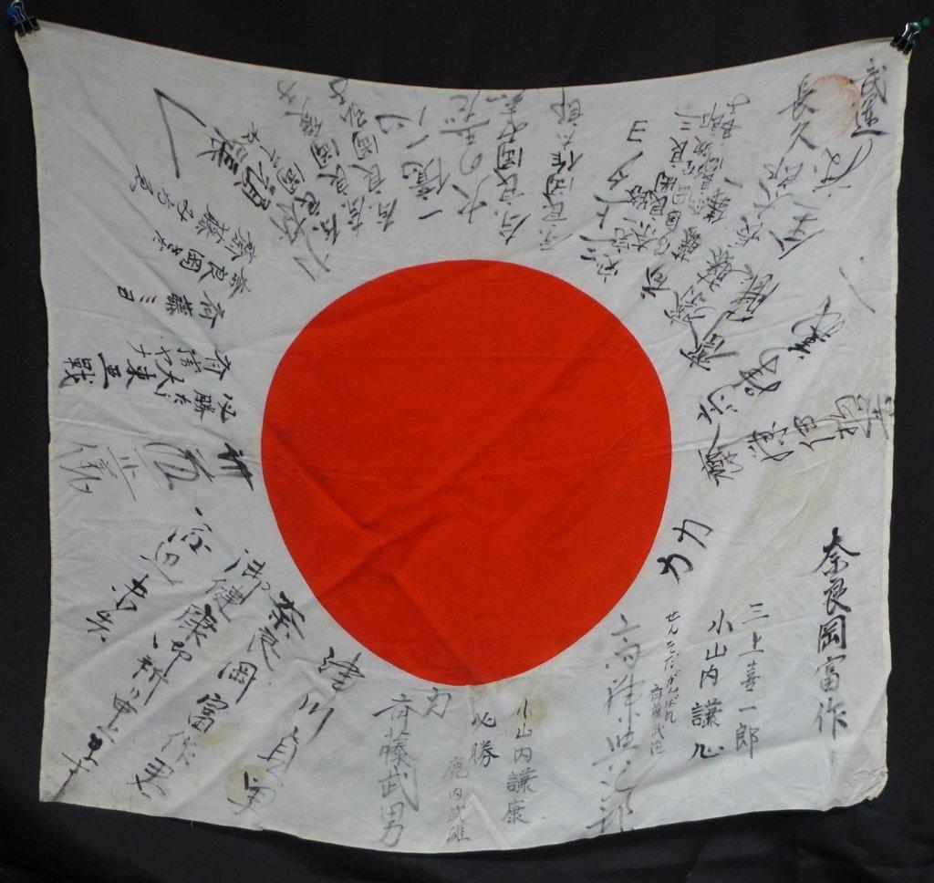 Silk WWII Japanese Prayer Flag
