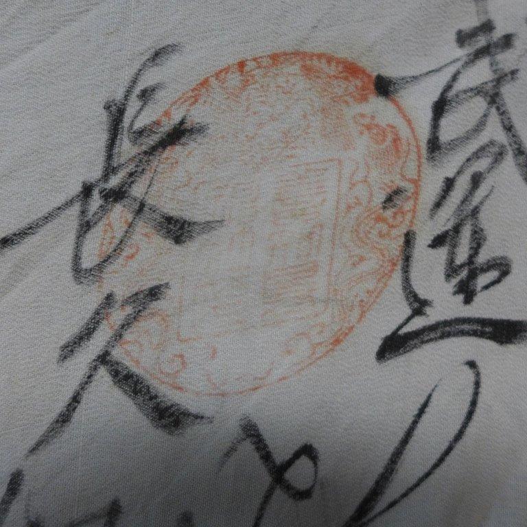 Silk WWII Japanese Prayer Flag - 4