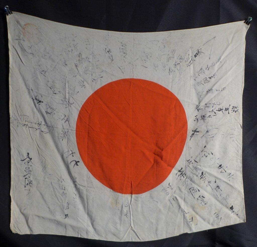 Silk WWII Japanese Prayer Flag - 7