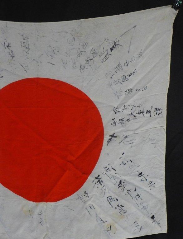 Silk WWII Japanese Prayer Flag - 9