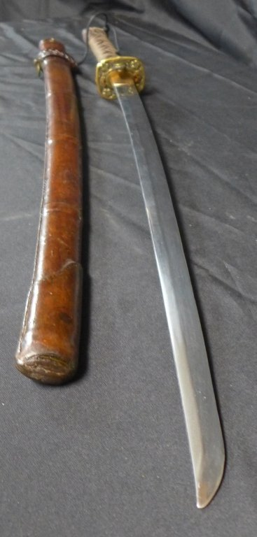 WWII Japanese Katana with Signed Blade - 9