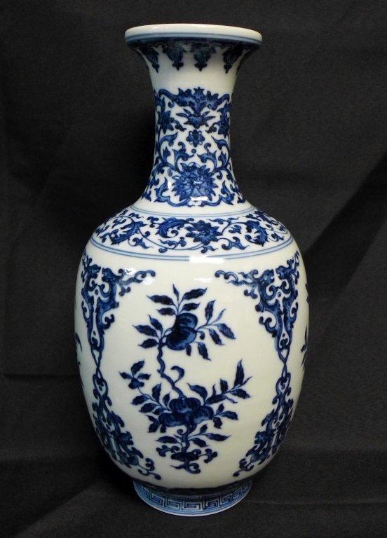 Chinese Blue and White Chinese Vase