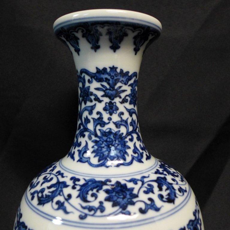 Chinese Blue and White Chinese Vase - 2