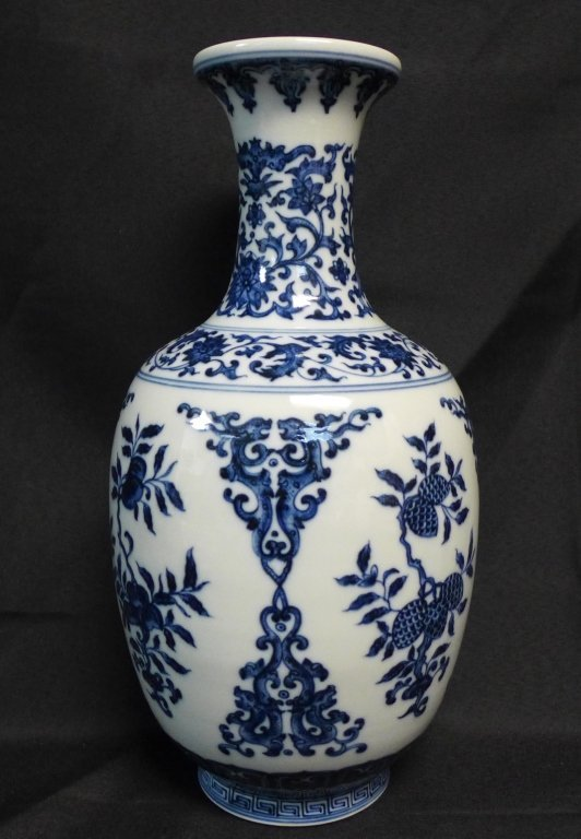 Chinese Blue and White Chinese Vase - 3