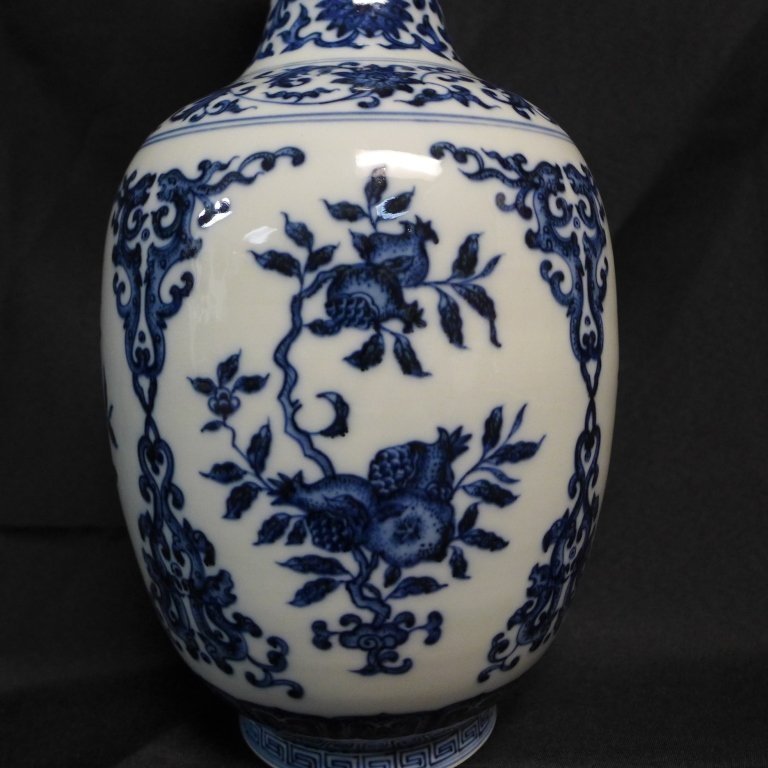 Chinese Blue and White Chinese Vase - 5