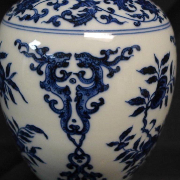 Chinese Blue and White Chinese Vase - 7