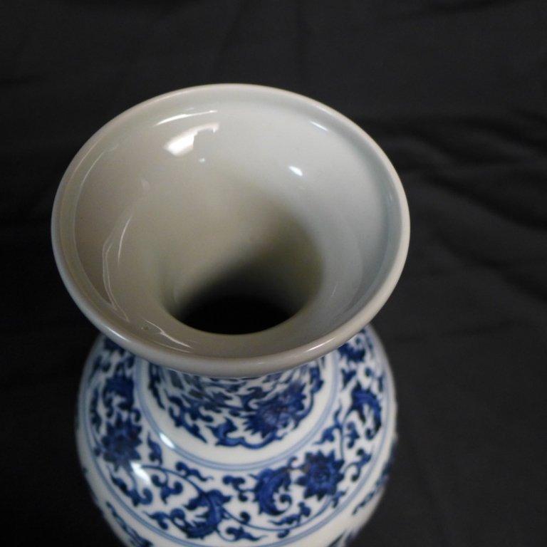 Chinese Blue and White Chinese Vase - 9