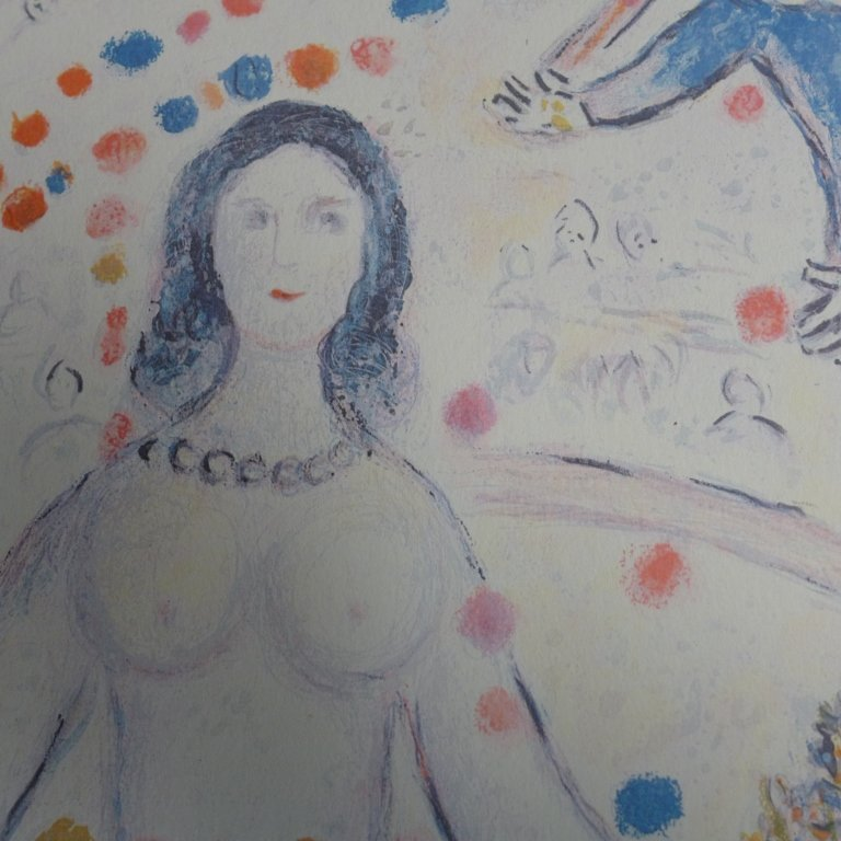 Marc Chagall, Russian/ French (1887- 1985) - 8
