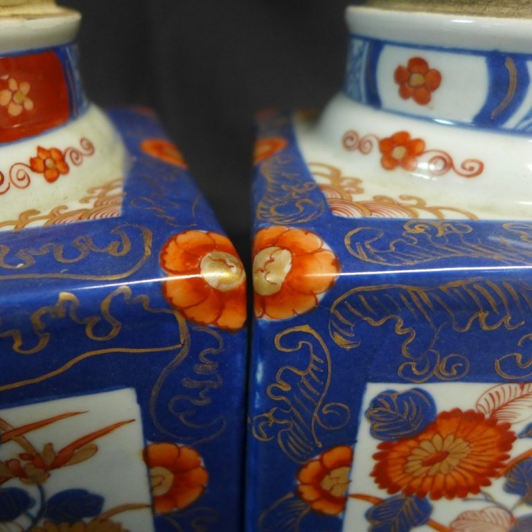 Pair Imari Square Tea Caddie - 10