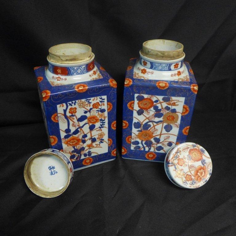 Pair Imari Square Tea Caddie - 2