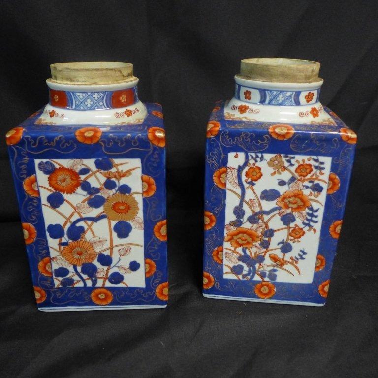 Pair Imari Square Tea Caddie - 5