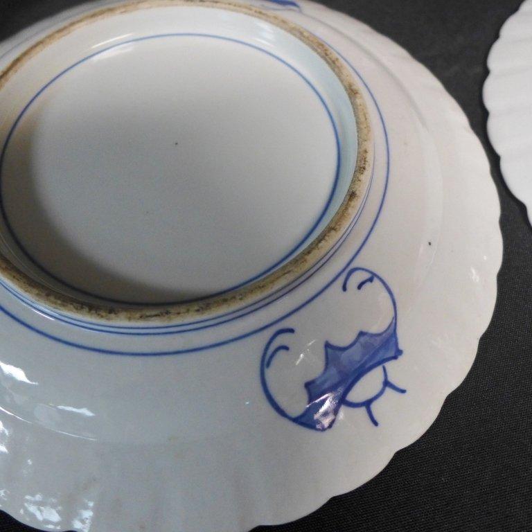Imari Porcelain Plate Group - 10