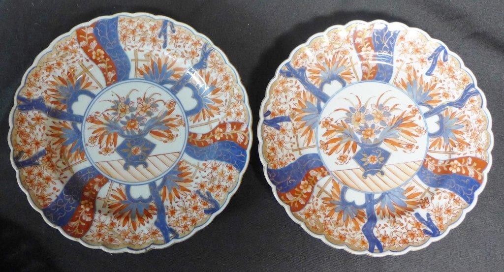 Imari Porcelain Plate Group - 6