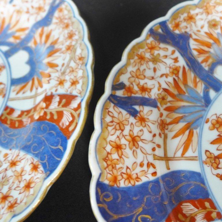 Imari Porcelain Plate Group - 7