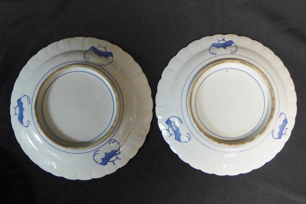 Imari Porcelain Plate Group - 9
