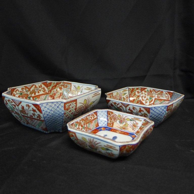 Imari Porcelain Nesting Bowls - 4