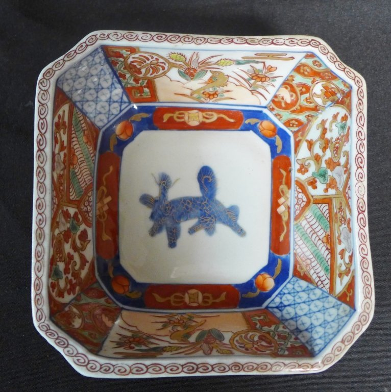 Imari Porcelain Nesting Bowls - 5