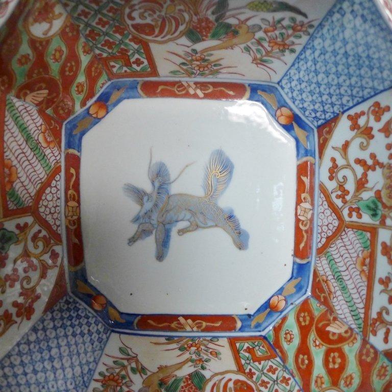 Imari Porcelain Nesting Bowls - 6