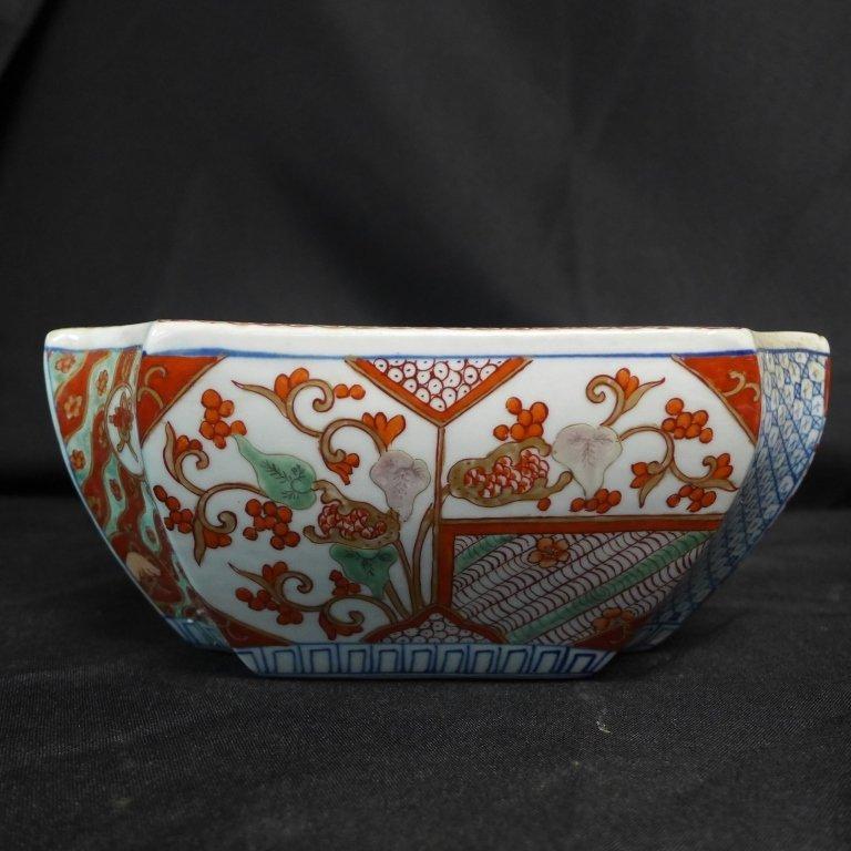 Imari Porcelain Nesting Bowls - 8
