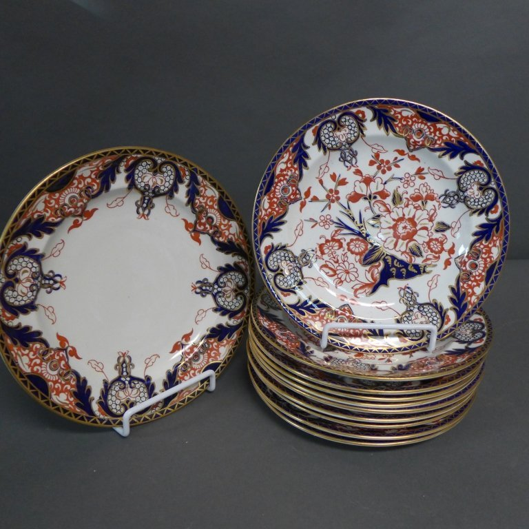Royal Crown Derby Japan Pattern Plates - 2