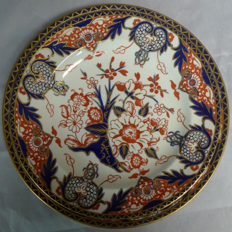 Royal Crown Derby Japan Pattern Plates - 4