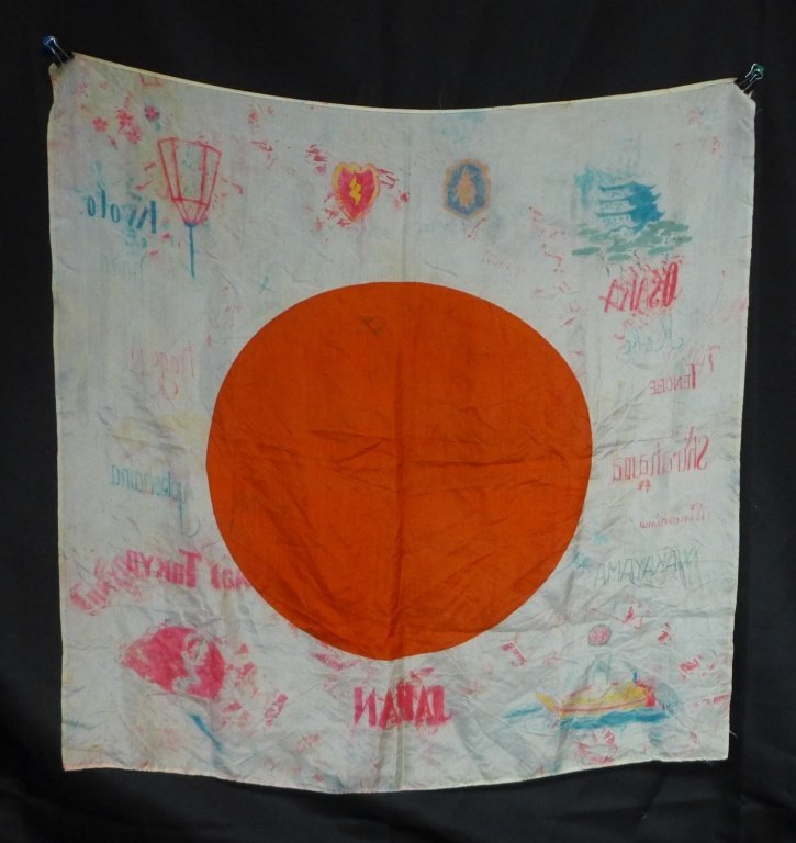 WWII Japanese Prayer Flag with Infantry Insignia - 10