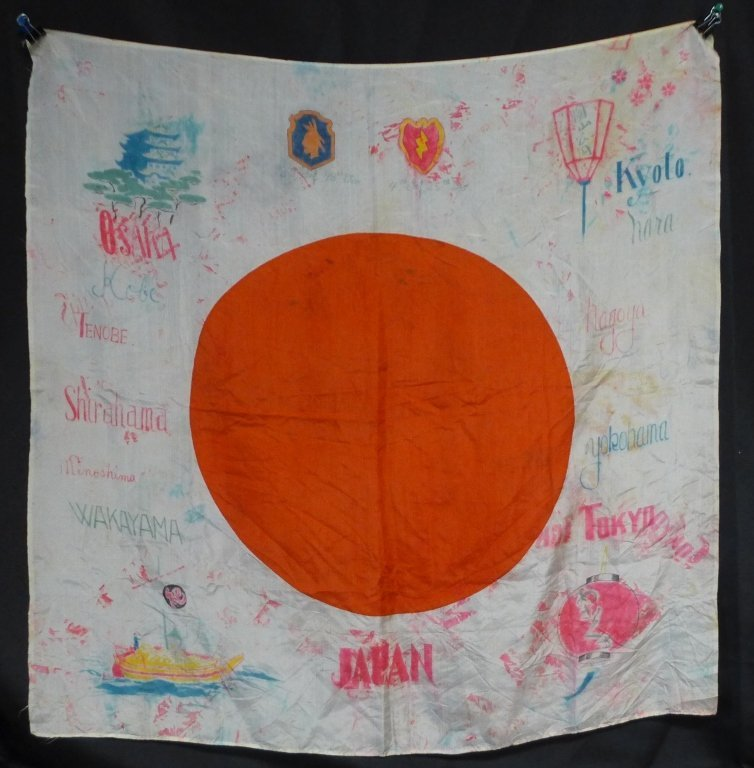 WWII Japanese Prayer Flag with Infantry Insignia