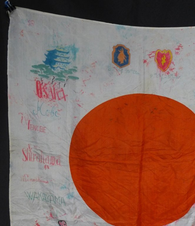 WWII Japanese Prayer Flag with Infantry Insignia - 4