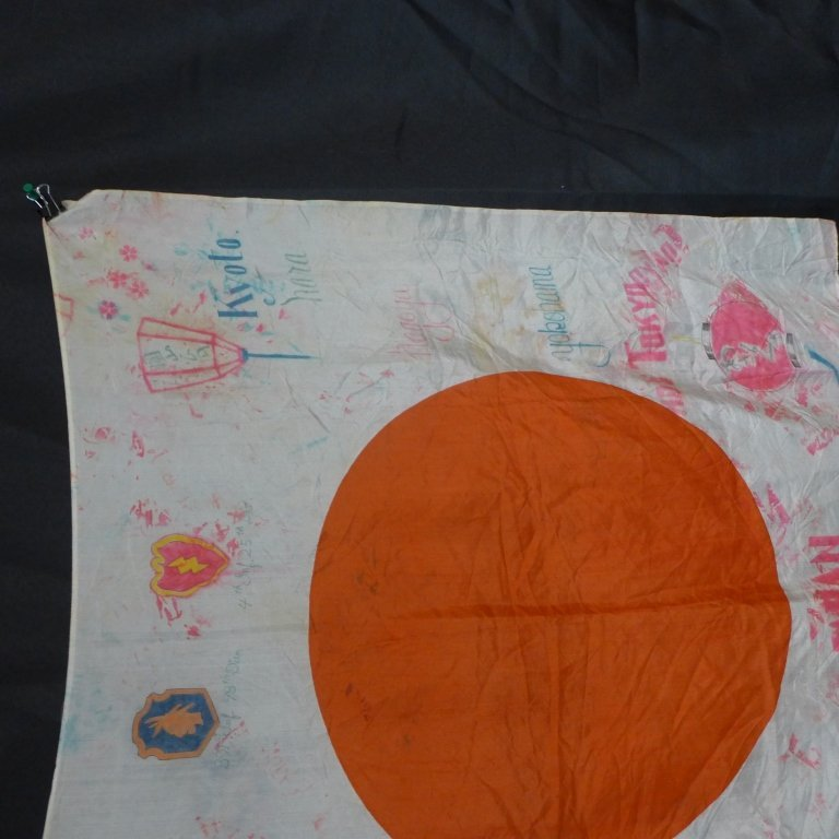 WWII Japanese Prayer Flag with Infantry Insignia - 5