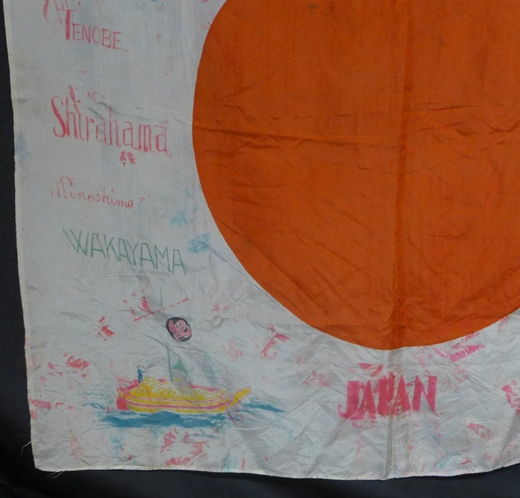 WWII Japanese Prayer Flag with Infantry Insignia - 6