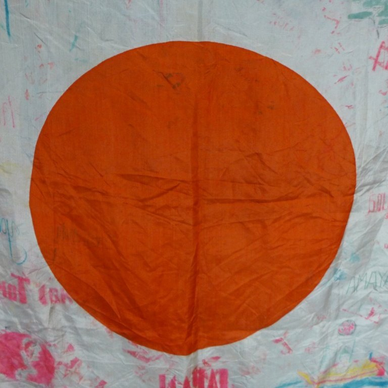 WWII Japanese Prayer Flag with Infantry Insignia - 9