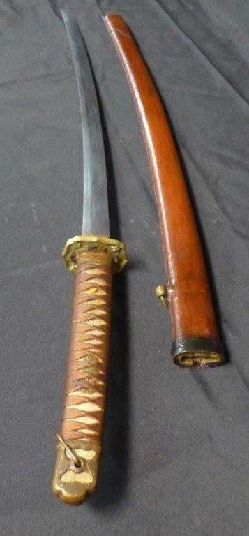 Signed WWII Japanese Katana with Leather Sheath - 6