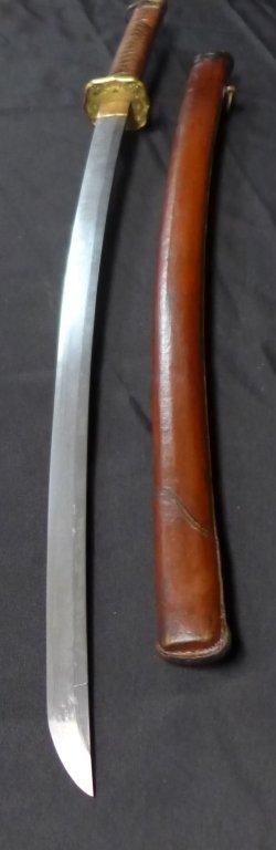 Signed WWII Japanese Katana with Leather Sheath - 7