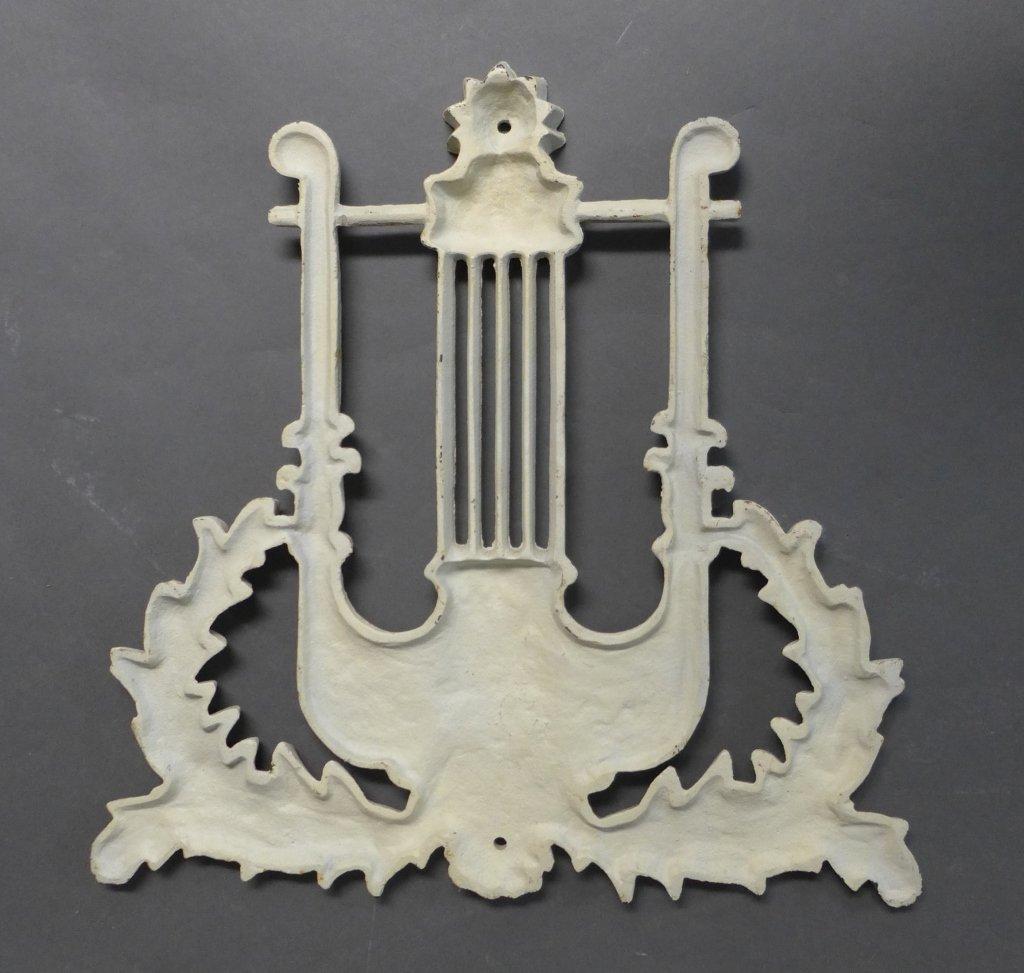 Vintage Cast Iron Lyre Architectural Element - 2