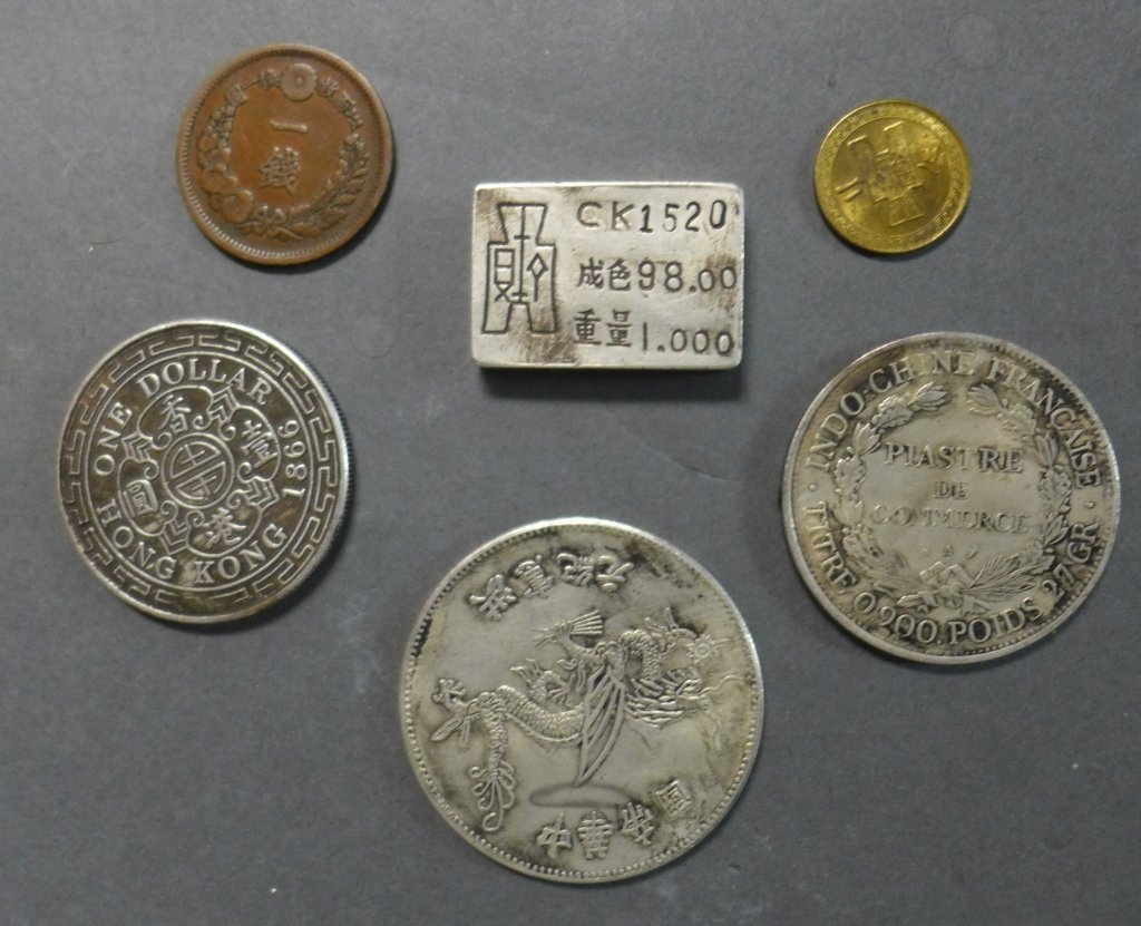 Collection of International Coins - 2