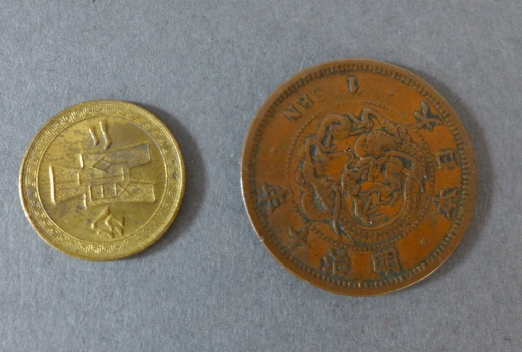 Collection of International Coins - 8