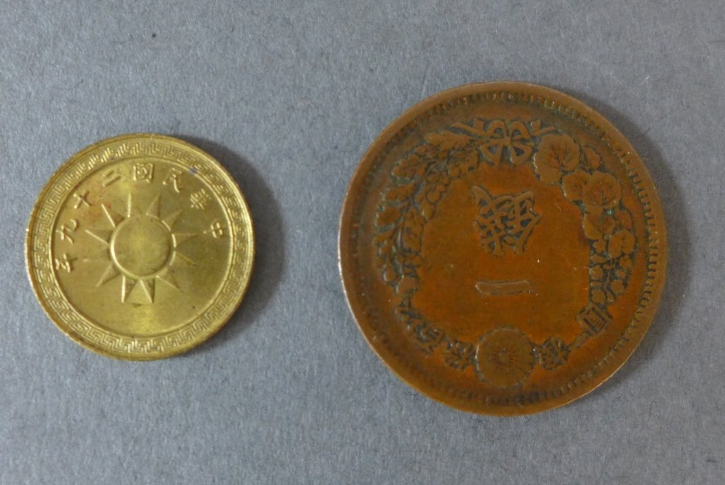 Collection of International Coins - 9