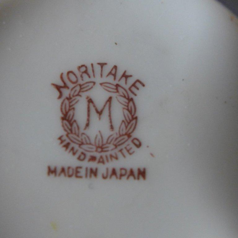 Noritake 'M' Tea Service w/ Dessert Plates - 10