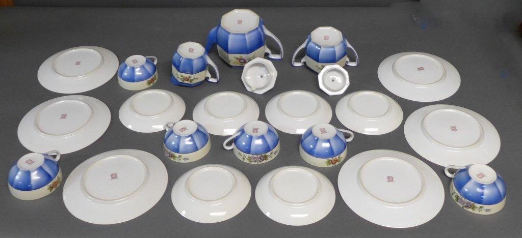 Noritake 'M' Tea Service w/ Dessert Plates - 3