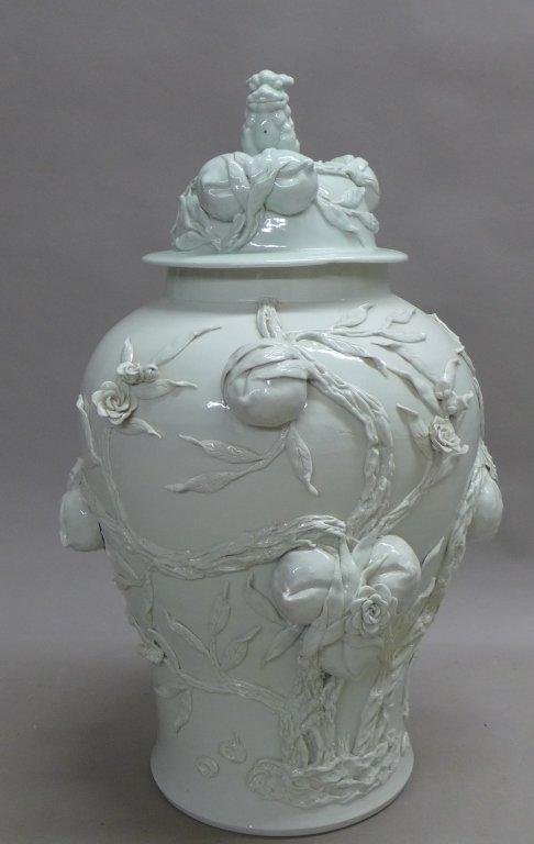 Chinese Porcelain Urn - 2